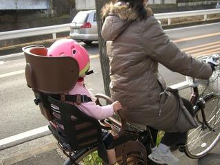 電動自転車子供乗せ